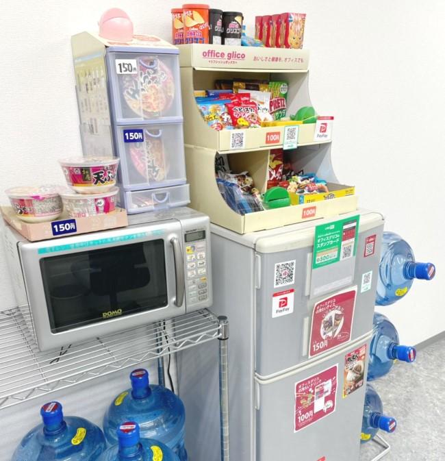 ポケットワーク名古屋店4