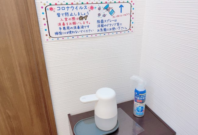 ポケットワーク大阪店コロナ対策2