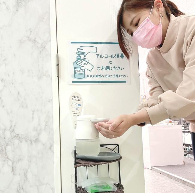 ポケットワーク名古屋店コロナ対策3