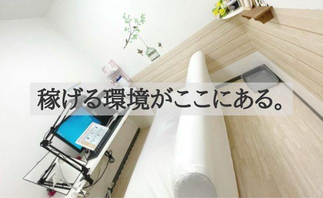 ポケットワーク名古屋店10